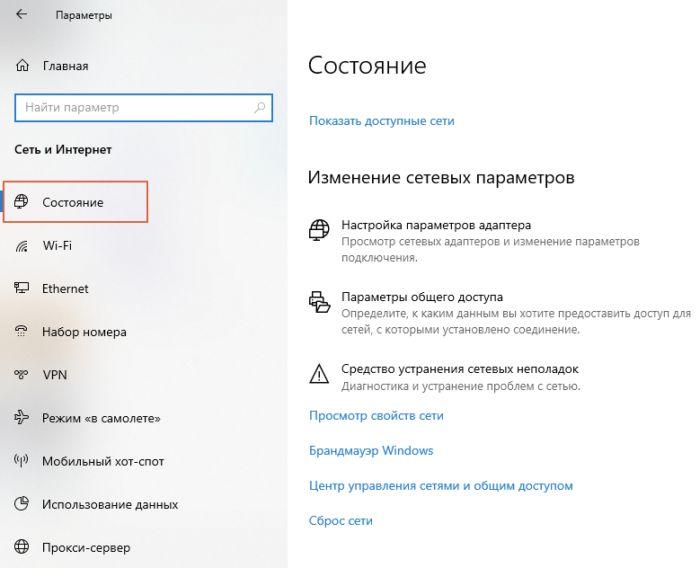 Как исправить ошибку ERR_SPDY_PROTOCOL_ERROR в Яндекс Браузере, Google Chrome и Opera