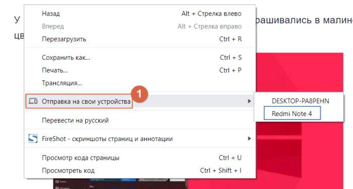 Google Chrome порадовал новой функцией - пригодится каждому пользователю