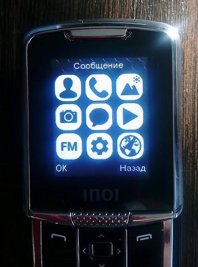 INOI 288S - отечественный металлический слайдер для любителей классики