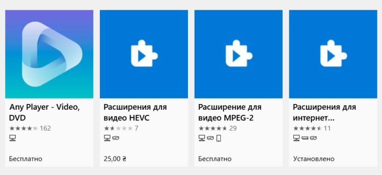 Ошибка 0xc00d36c4 при воспроизведении видео в Windows 10 / 8 / 8.1 - как исправить