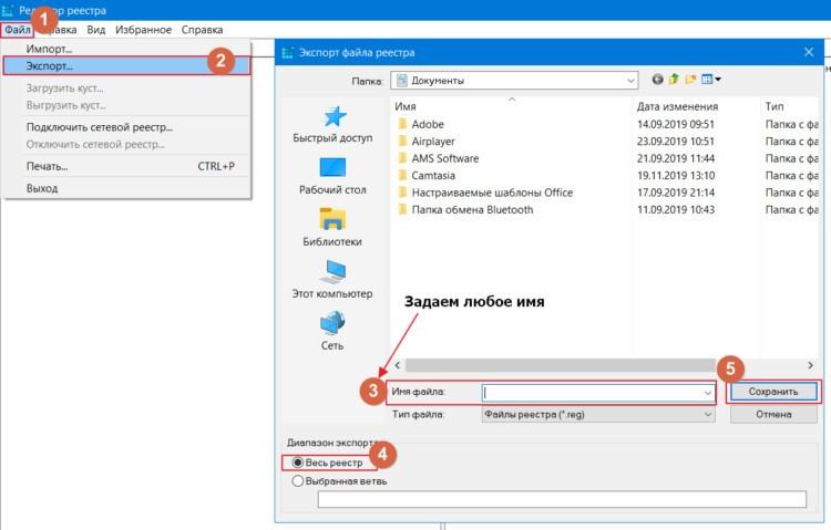 Как удалить лишнюю раскладку клавиатуры Windows 10 - все способы