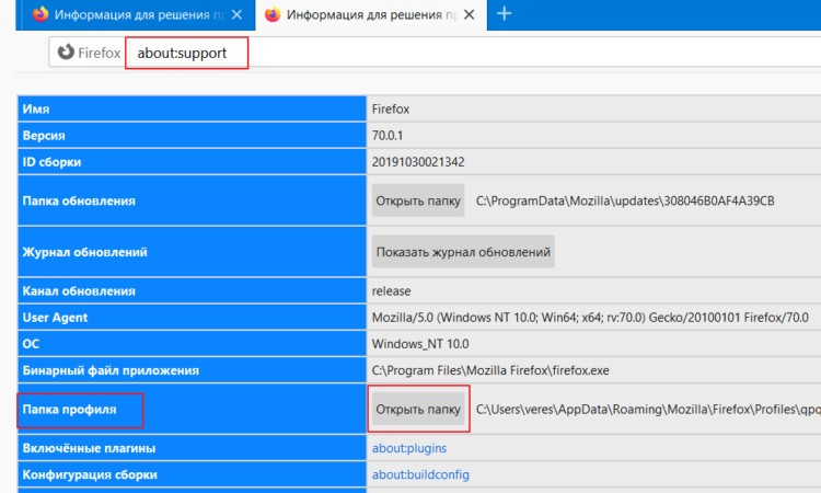 Возникает ошибка при установлении защищенного соединения в Firefox - как исправить?