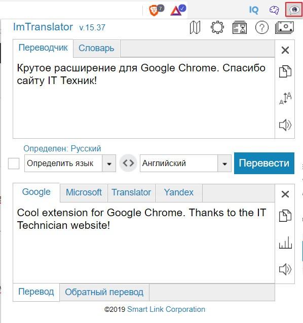 4 полезных расширения Google Chrome для продуктивной работы