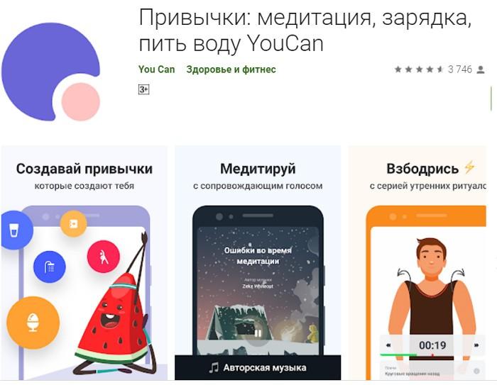 Лучшие Android приложения и игры 2019 года - по мнению Google и пользователей