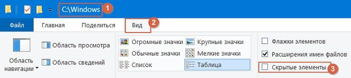 C / Windows / Installer - что за папка на компьютере, можно ли удалить