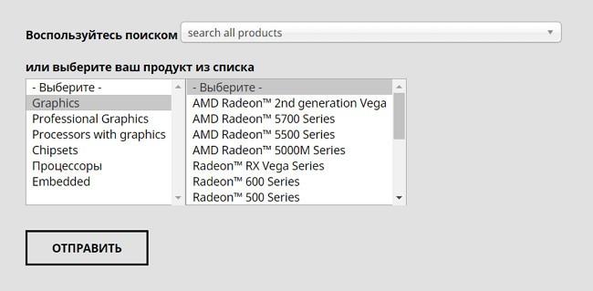 Как исправить ошибку 182 - программа установки AMD не может правильно определить графическое аппаратное обеспечение