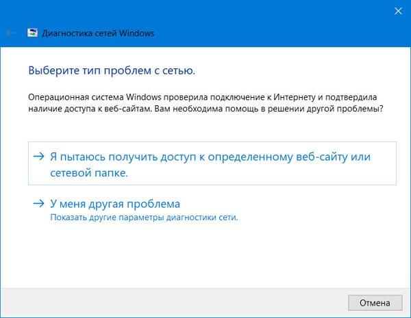 Как исправить ошибку обновления 0x800705b4 в Windows 10