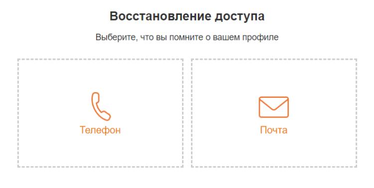 Как восстановить страницу в ОК без номера телефона, логина и пароля - способы 2021 года