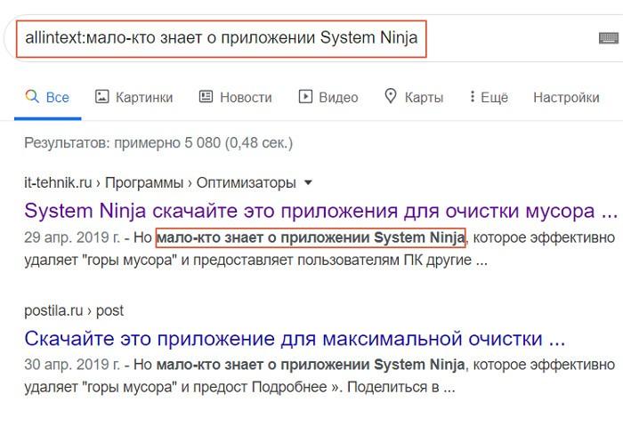 25 фишек Google, которые в разы упростят поиск нужной информации