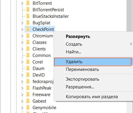 Как из реестра Windows 10 8 7 удалить все следы и упоминания о программе