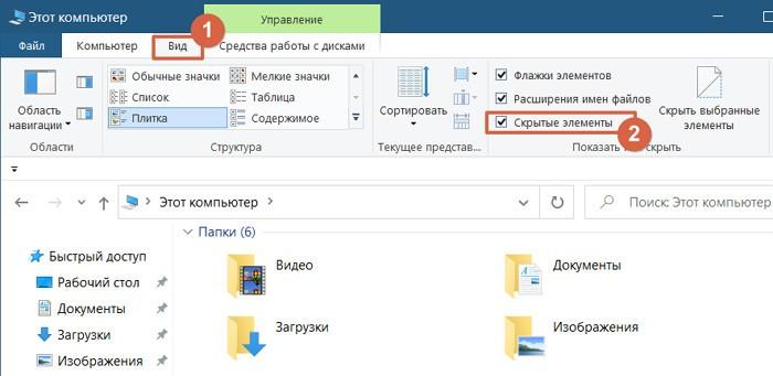 Как удалить следы ненужных программ из файловой системы Windows - без сторонних приложений
