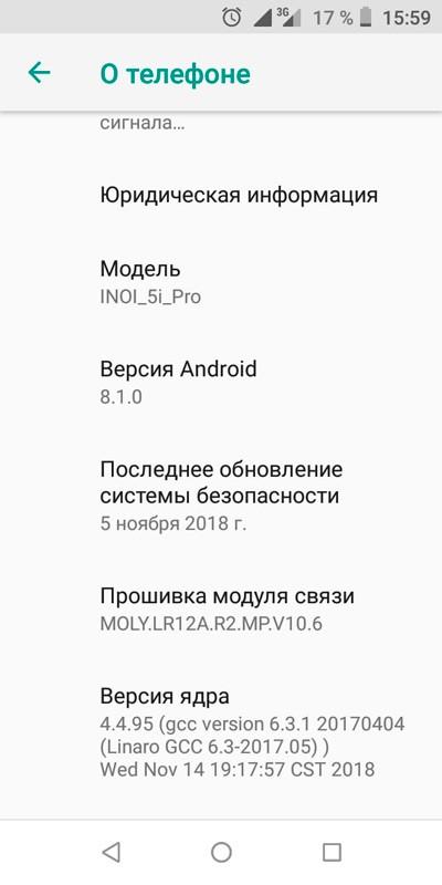 """Лучший отечественный смартфон за 6990 рублей по соотношению """"цена-качество"""""""