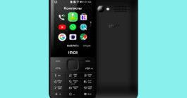Российская компания представила умный кнопочный телефон на KaiOS