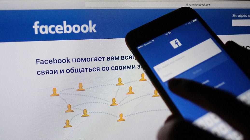 Instagram, Facebook, VK