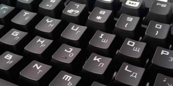 """Изображение """"клавы"""" для айпад"""