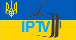 Бесплатные ссылки на IPTV-плейлисты украинских каналов 2020 в качестве m3u