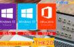 Акция на лицензионные ключи для Windows 10 – 853 руб, Microsoft Office 2016, 2021, 365