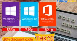 Акция на лицензионные ключи для Windows 10 – 853 руб, Microsoft Office 2016, 2019, 365
