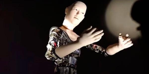 Жуткий робот Альтер