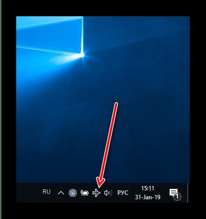 Как быстро отключить интернет на компе с ОС Виндовс 10 – 3 способа