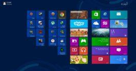 Как создать и добавить закрепленный ярлык в меню Пуск системы Windows 10