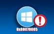 Как исправить ошибку с кодом 0x80070005, 5 способов для системы Windows 10