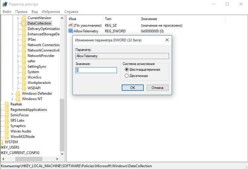 Как виндовс 10 настроить как виндовс 7. Как из Виндовс 10 можно сделать Виндовс 7, настройка интерфейса и оформления