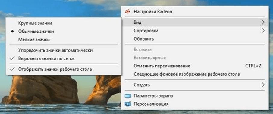 скриншот_24