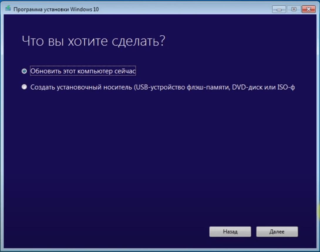 скриншот_13