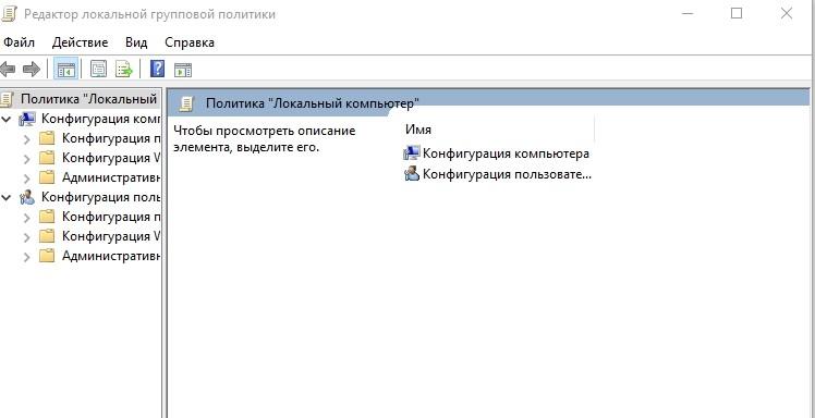 скриншот_16