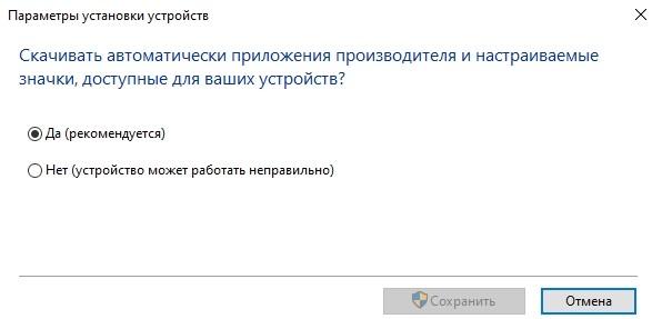 скриншот_58