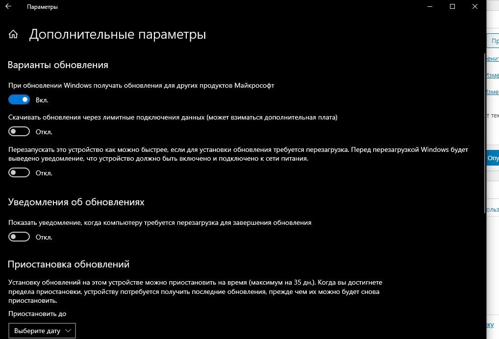 скриншот_60