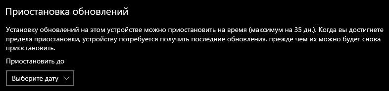 скриншот_61