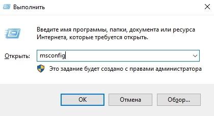 скриншот_12
