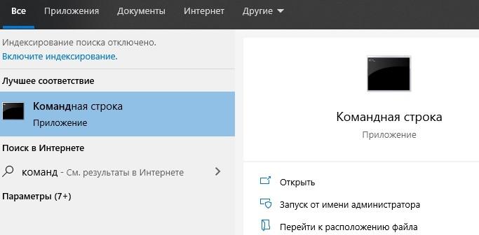 скриншот_19