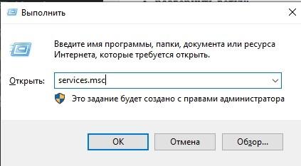 скриншот_26