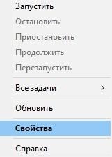 скриншот_38