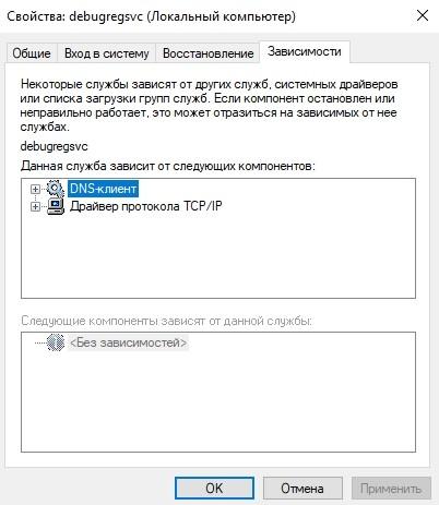 скриншот_39