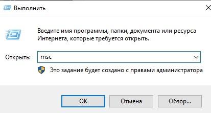 скриншот_48