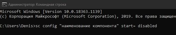 скриншот_52