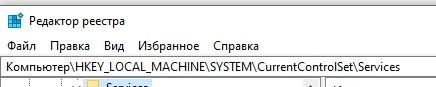 скриншот_54