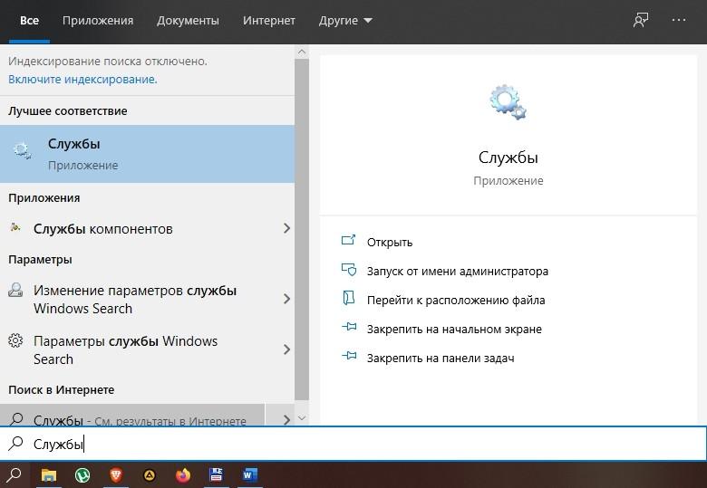 скриншот_4