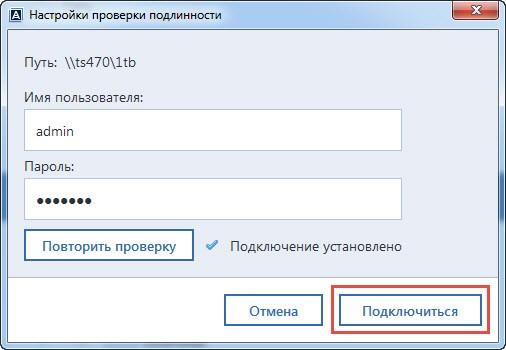скриншот_10