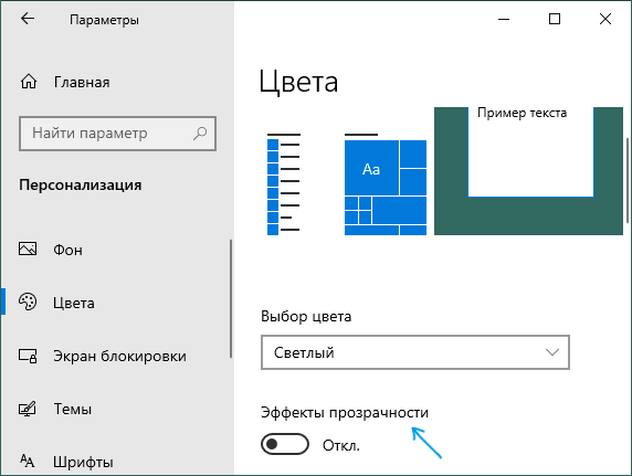 kak-pomenyat-zastavku-pri-vklyuchenii-kompyutera-windows-10_4