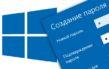Как в Windows 10 поставить пароль на игру или приложение, способы и как отменить