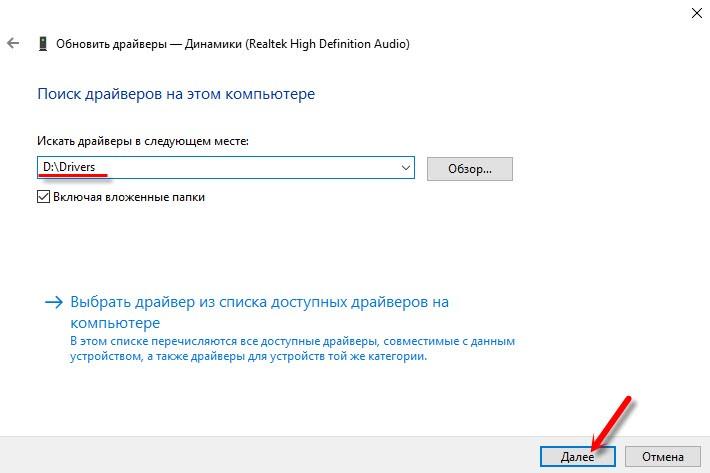 скриншот_22