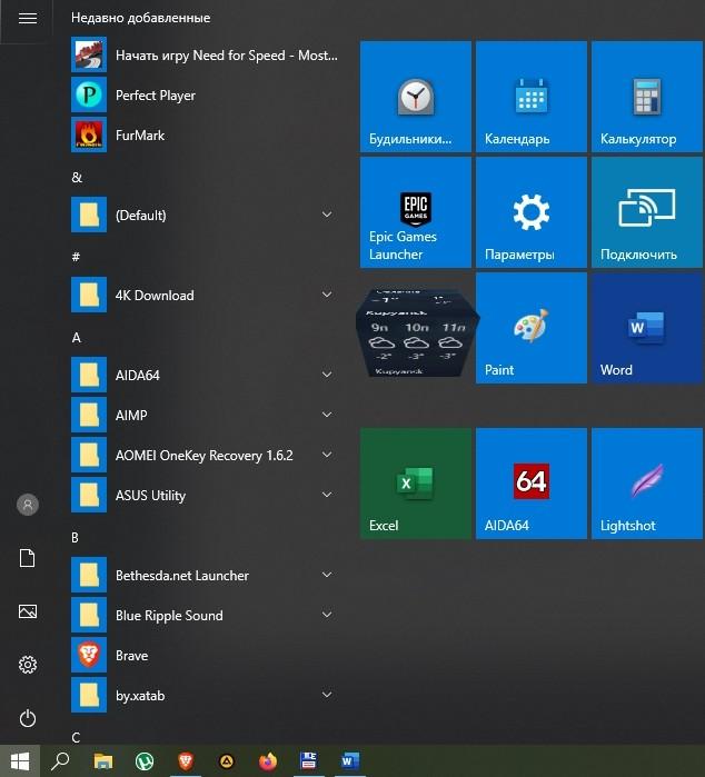 Как в ОС Windows 10 можно создать и удалить точку восстановления