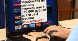 Как убрать из загрузки запуск браузера с сайтом при старте ОС Windows 10
