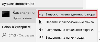 скриншот_2