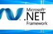 Как полностью удалить или переустановить NET Framework в системе Windows 10